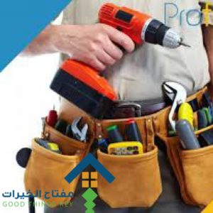 شركات صيانة منازل بغرب الرياض