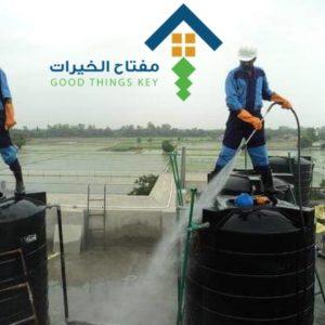 شركات عزل الخزانات بجنوب الرياض