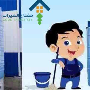 أفضل شركة عزل خزانات بشمال الرياض