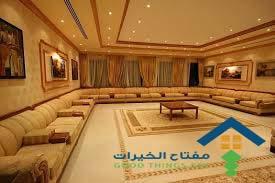 أحسن شركة غسيل كنب بشرق الرياض 920008956