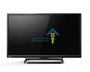 شركة صيانة شاشات إل سي دي توشيبا بالرياض