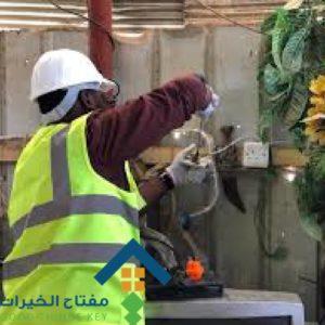 شركات الصيانة والتشغيل بشمال الرياض