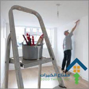 شركات صيانة منازل بشرق الرياض