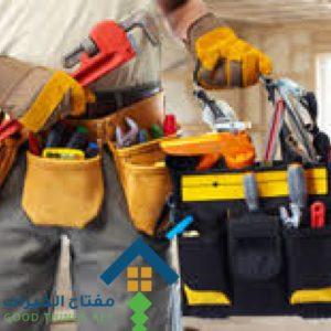 خدمات مفتاح الخيرات أفضل شركة صيانة منازل بالرياض