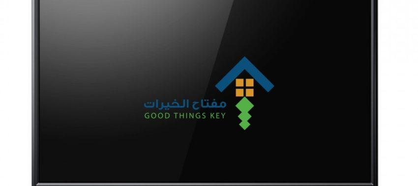 شركة صيانة شاشات ال سي دي بشمال الرياض